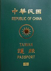 172px-Taiwan_ROC_Passport